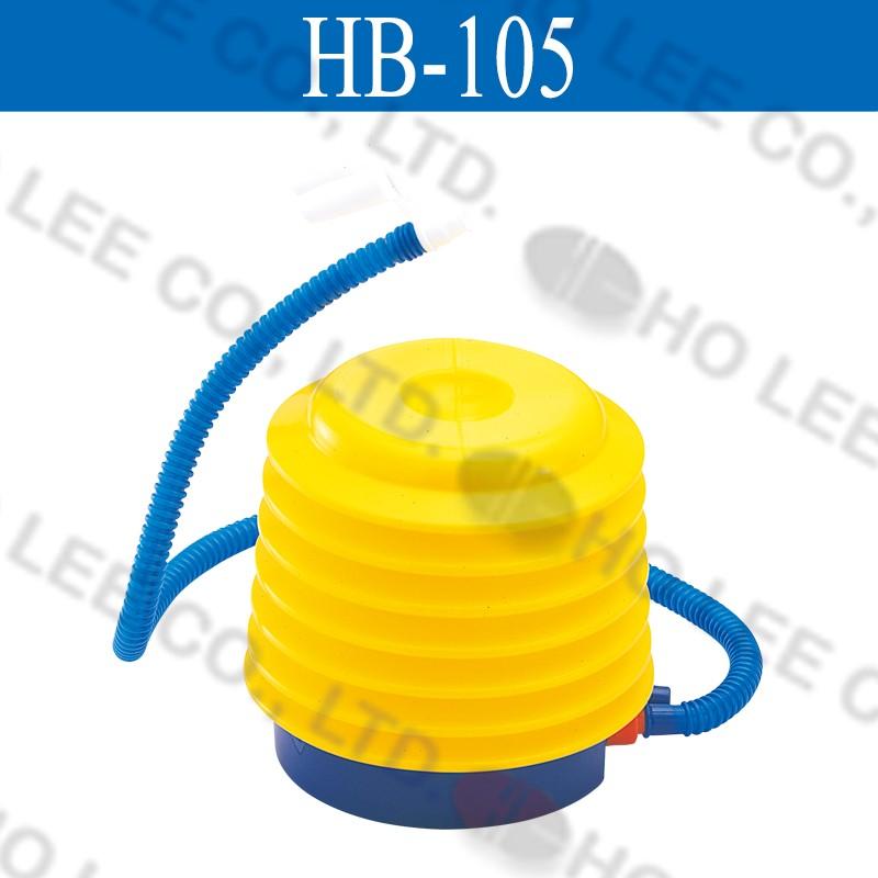 HB-105 HAND FOOT PUMP HOLEE