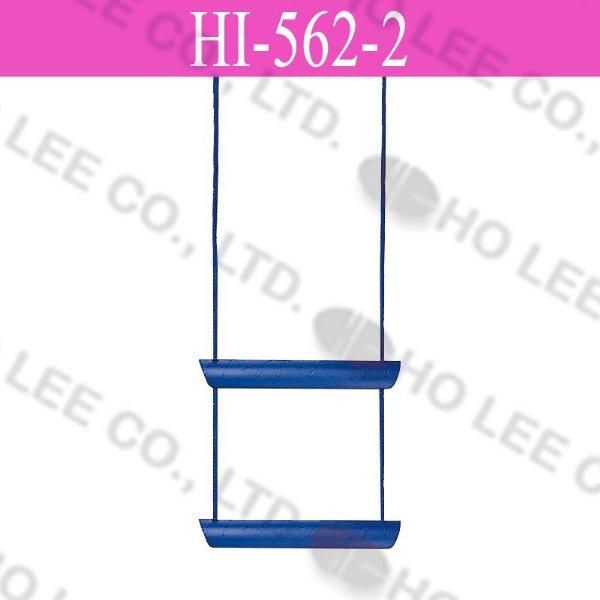 HI-562-2 2 Steps Ladder HOLEE