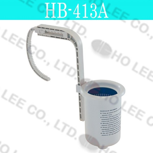 HB-413A Pool Surface Skimmer(For Inflatable Pool) HOLEE