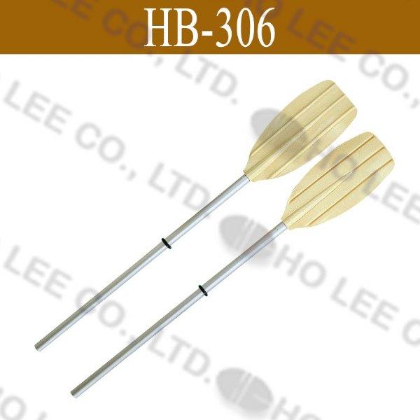 """HB-306 48.5"""" 2-pc Alu. Oar HOLEE"""
