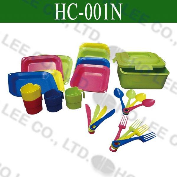 HC-001N 4 Person Dinnerware Set HOLEE